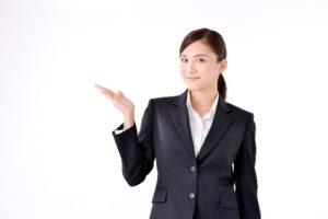 社会保険労務士報酬、費用、料金